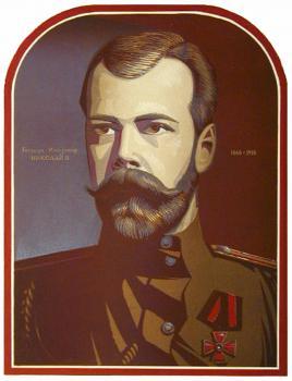 Император Николай II | цв. линогравюра  50х40